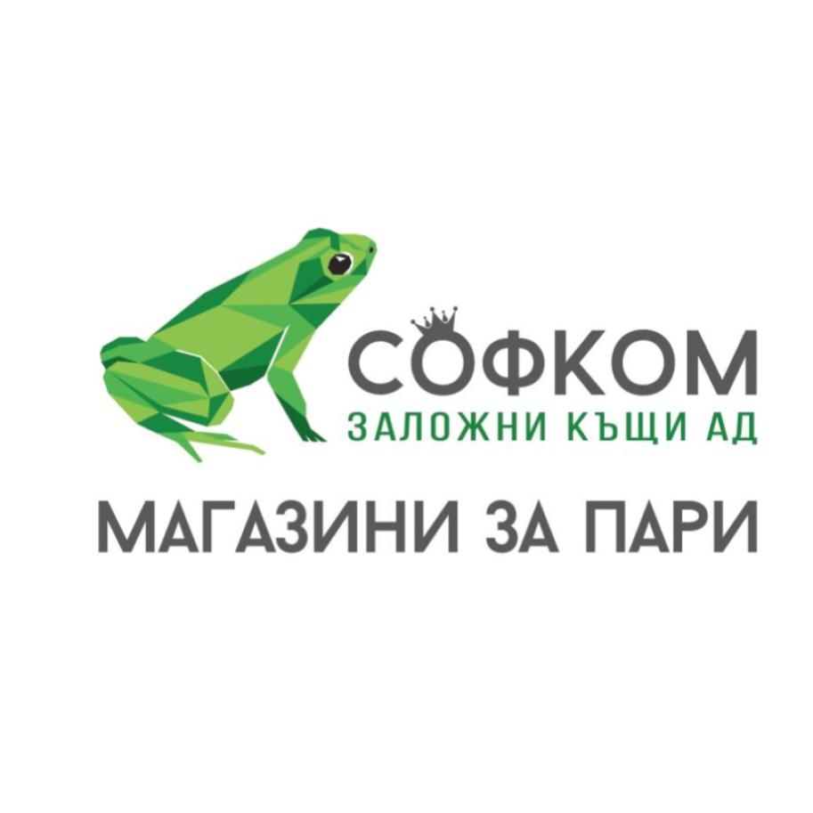 Лого на GDPR клиент 4